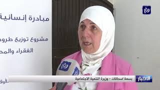 الهيئة الخيرية الإسلامية العالمية تمد جسور التعاون مع تكية أم علي -(19-9-2019)