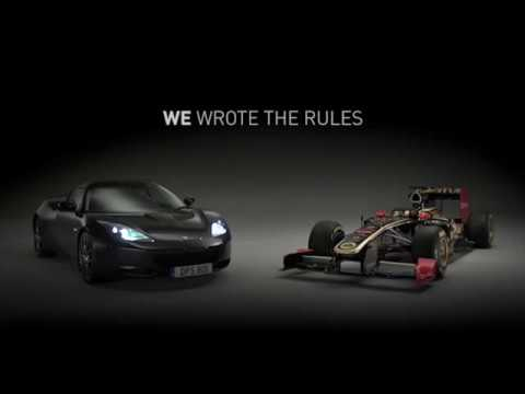 """Lotus Sports Cars Design & Technology """"Rules"""""""