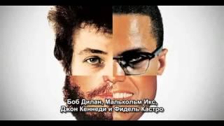 Искусство и копия / Art and Сopy