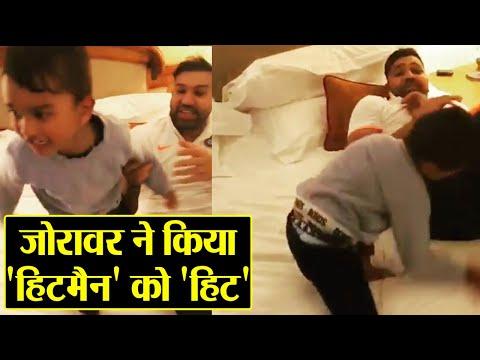 Shikhar Dhawan Son's Zorawar Dhawan Beating Rohit Sharma, Know Why | वनइंडिया हिंदी Mp3