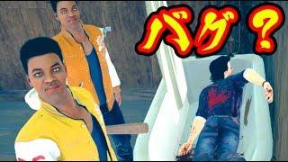 【3人実況】バグでフリーズした友人を助けることは可能か?【 Friday the 13th: The Game 】#9 thumbnail