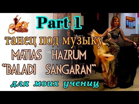 Школа танцев в Нижнем Новгороде для взрослых и детей
