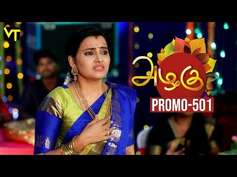 Azhagu Tamil Serial Episode 501 Promo out for this beautiful family entertainer starring Revathi as Azhagu, Sruthi raj as Sudha, Thalaivasal Vijay, Mithra Kurian, Lokesh Baskaran & several others. Stay tuned for more at: http://bit.ly/SubscribeVT  You can also find our shows at: http://bit.ly/YuppTVVisionTime  Cast: Revathy as Azhagu, Gayathri Jayaram as Shakunthala Devi,   Sangeetha as Poorna, Sruthi raj as Sudha, Thalaivasal Vijay, Lokesh Baskaran & several others  For more updates,  Subscribe us on:  https://www.youtube.com/user/VisionTi... Like Us on:  https://www.facebook.com/visiontimeindia
