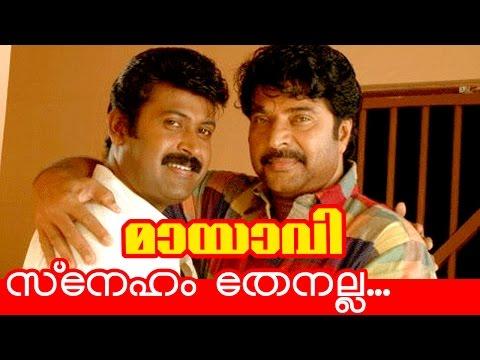 Sneham Thennalla... | Malayalam Comedy Movie | Mayavi [ HD ] Movie Song