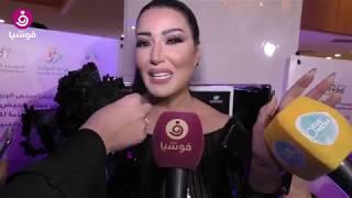 Download Video سمية الخشاب: أنا في أحلى أيام حياتي.. والستّات متبهدلات في الوطن العربي! MP3 3GP MP4