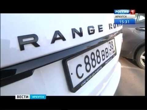 Подозреваемых в угонах дорогих автомобилей задержали в Иркутске , Вести-Иркутск