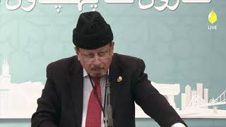 Concluding Address - Mirza Maghfoor Ahmad (Ameer Jama'at USA) - Jalsa Salana West Coast USA 2019