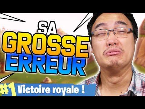 LA PLUS GROSSE ERREUR DE SA VIE ! | Fortnite Battle Royale