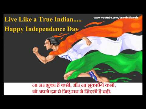 Happy Independence day, 15th Aug 2016- Greetings, SMS, Wishes, Quotes, Whatsapp video message