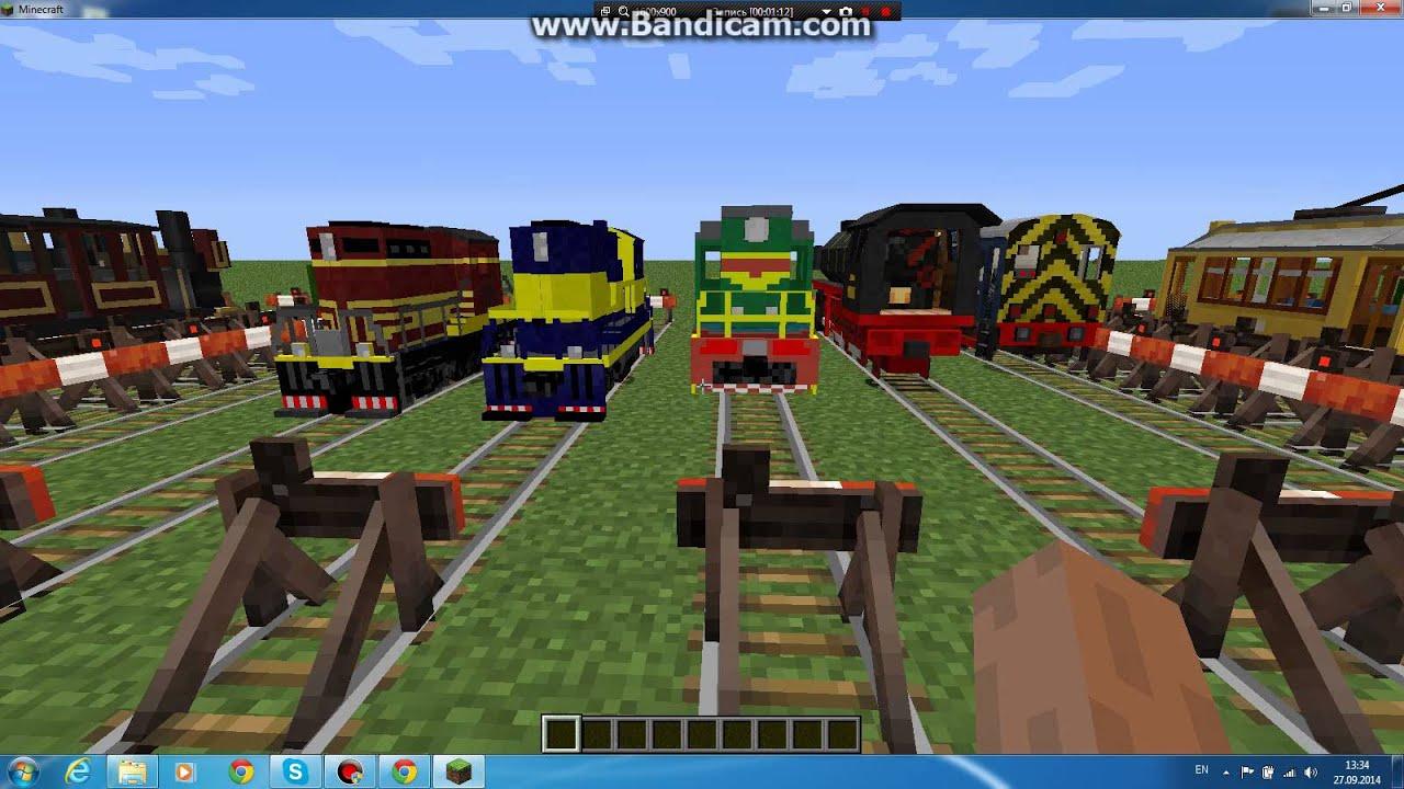 Майнкрафт с модом на поезда скачать