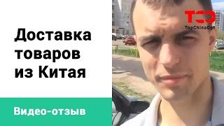 видео Монопод для селфи купить оптом со склада в Одессе