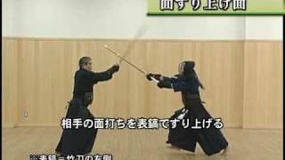 Chiba Sensei's 'Kendo Perfect Master' - Suriage, Nuki, Kiriotoshi, aiuchi men and Kote suriage men