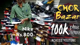 Chor Bazar - Mumbai   2018🔥 cheapest / सबसे सस्ते - All Brands  vlogG_1 》video frekzz《