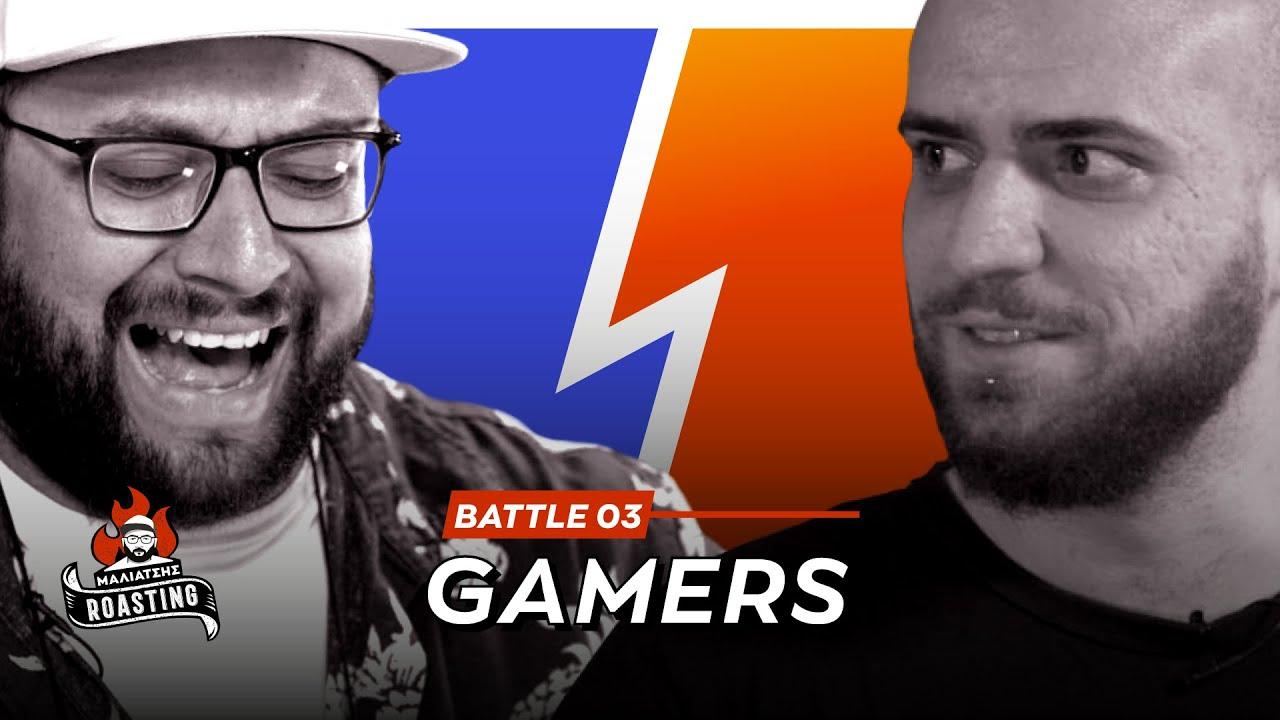 Μαλιάτσης Roasting Gamers feat. KarpouziFetaGaming