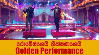 Star City | Golden Performance - Theekshana & Romesh ( 24-03-2018 ) Thumbnail