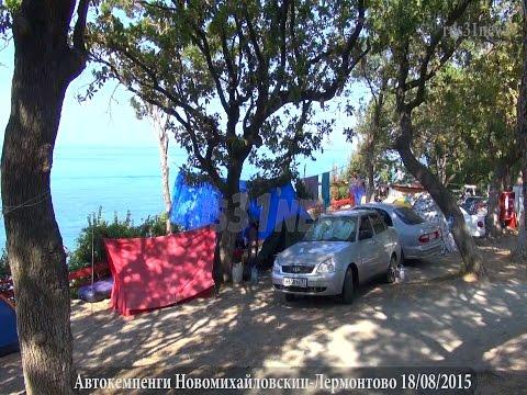 В Крым на море на машине Советы в автокэмпинг 12 Июля 2014