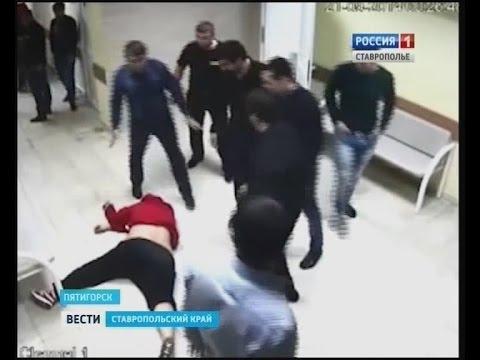 Все последние новости о массовом избиении в Минводах