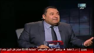 محمد على خير: شايفين يعنى إيه رئيس أكبر دولة فى العالم فاهم يعنى إيه إستثمار
