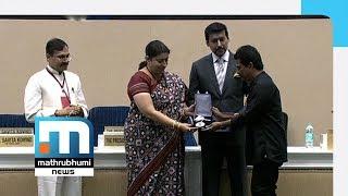 Yesudas, Jayaraj Receive National Film Awards| Mathrubhumi News