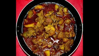 traditional pork curry
