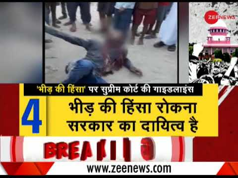 24-year-youth lynched to death in Bihar's Sitamarhi district over allegations of looting cash