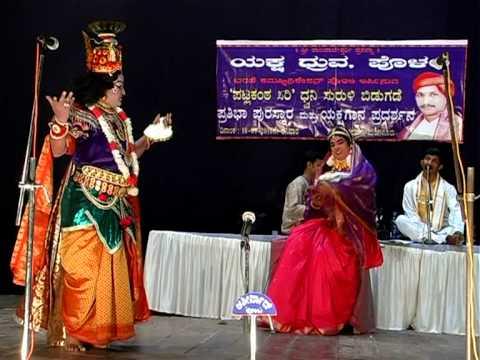 Yakshagana: Patla Sathish Shetty & Chennappa Shetty.