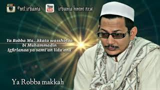 Ya Robba Makkah Lirik Full HD - Habib Abdullah Bin Ali Al Athos 024