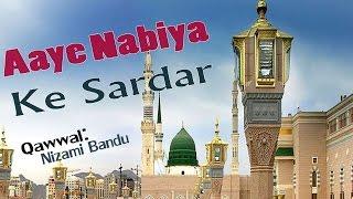 Aaye Nabiya Ke Sardar / Nizami Bandu Qawwali / Sabse Sona Mera Sabir / Teena Audio