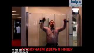Душевой уголок - душевая дверь TERRA FLAT(Уникальный душевой уголок. Возможность получения душевой двери до 1950 мм. Одно изделие - два решения - четыре..., 2014-06-06T04:02:21.000Z)