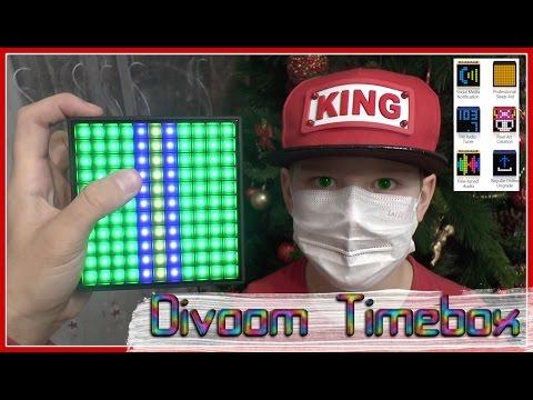 ВЛОГ: Интерактивная игрушка робот Divoom Timebox Bluetooth 4 0 Смарт будильник динамик VLOG unboxing