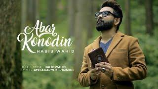 habib-wahid-abar-konodin-official-music-video