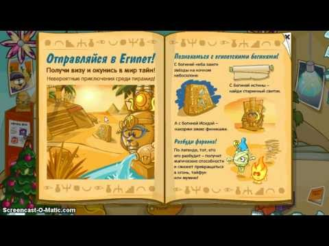 его стенку шарарам поездка в египет что жарко