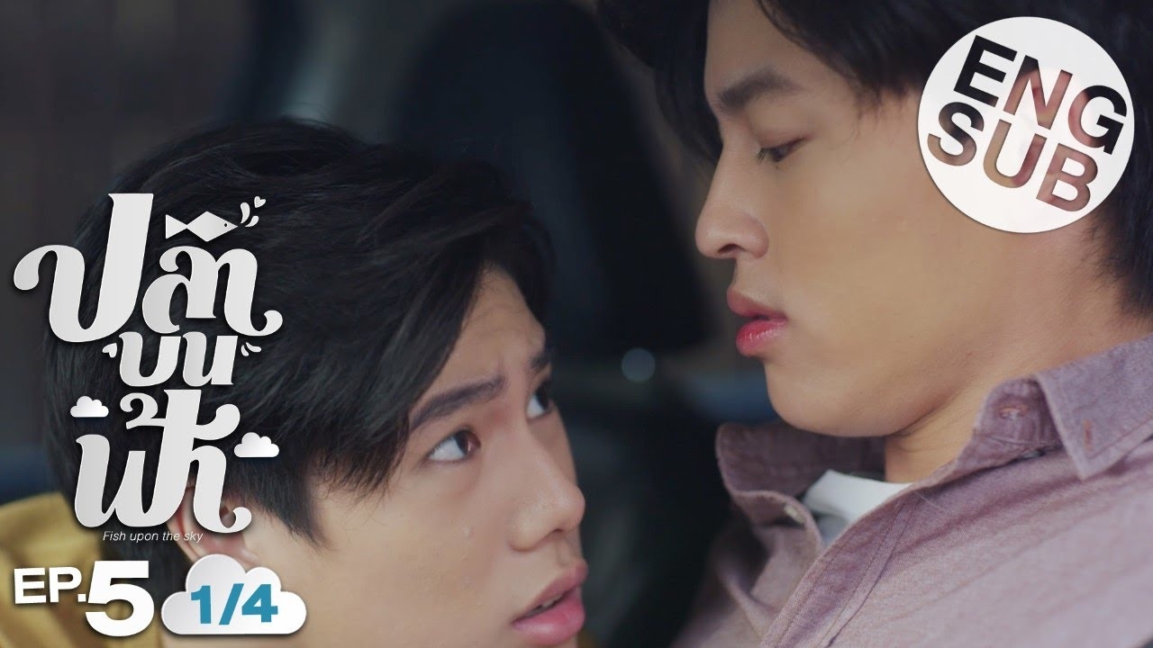 Download [Eng Sub] ปลาบนฟ้า Fish upon the sky | EP.5 [1/4]