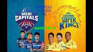✔️DC vs CSK Dream11 Prediction, Delhi Capitals vs Chennai Super Kings 5th IPL, Team News, Playing 11