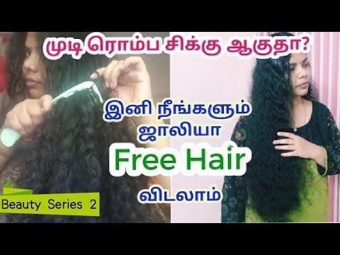 இதை-செய்தால்-போதும்-முடி-சிக்கு-ஆகவே-ஆகாது-|-முடி-சிக்கை-எப்படி-தடுப்பது-solution-for-hair-tangle