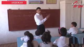 Узбекистан: школы без отопления