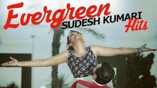 Latest Punjabi Songs 2015 | SUDESH KUMARI EVERGREEN HITS | Video Jukebox | Latest Punjabi Songs 2015