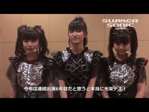BABYMETAL message for SUMMER SONIC 2017