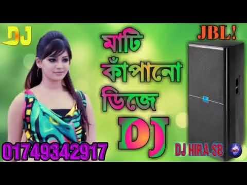 Download djk