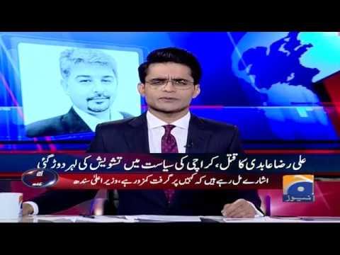 Aaj Shahzaib Khanzada Kay Sath - The Law & Order Situation Is Worsening Again In Karachi