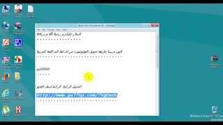 طريقة تحويل الفوتوشوب من اي لغه الى اللغه العربيه ( فوتوشوب cs6 )