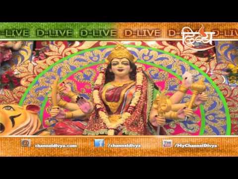 Bhagwati Jagran | Faridabad | Narender Chanchal | Channel Divya
