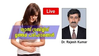 Gas Trouble Home Remedies - Dr, Rajesh Kumar on Live !! | Ethnic Health Court Live Stream