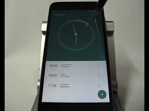 Как включить будильник на андроиде