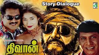 Diwan Full Movie Story Dialogue | Sarath Kumar | Kiran Rathod