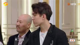 Dimash Kudaibergen Hello and Highlights Red Carpet Gala Singer 2018 Finale