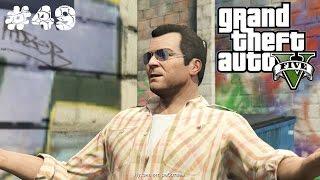 Прохождение Grand Theft Auto V История Майкла. 49