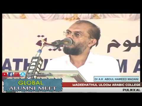 Madeenathul Uloom Arabic College | Global Alumni Meet | A K Abdul Hameed Madani