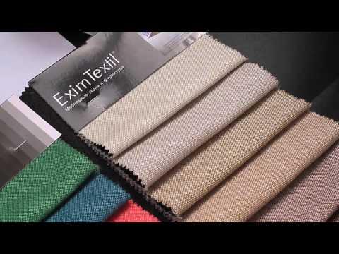 Мебельная ткань Бонус жаккард Exim Textil