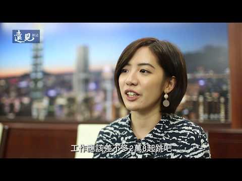 「學姐」黃瀞瑩:其實我一開始想當主播